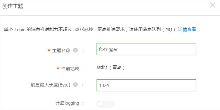 自动将伸缩组ECS实例添加到Redis实例白名单插图4