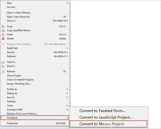 安装新版 Java SDK插图4