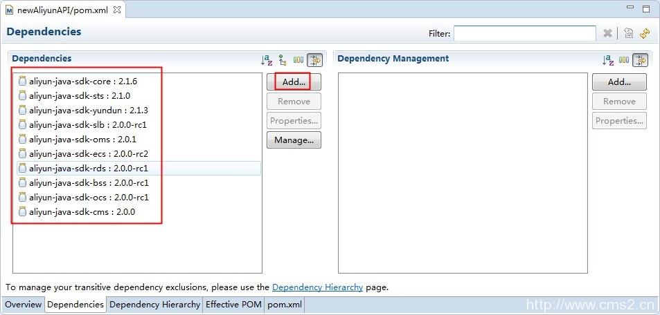安装新版 Java SDK插图6