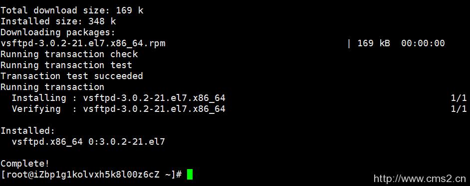 Linux实例搭建FTP站点插图