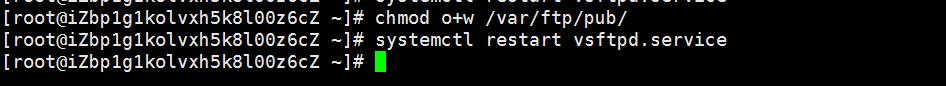 Linux实例搭建FTP站点插图8