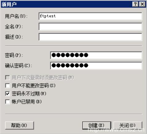 Windows实例搭建FTP站点插图6