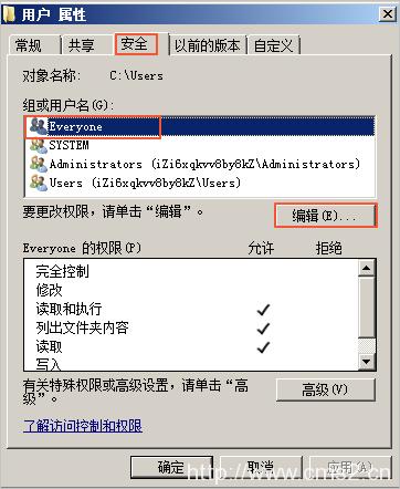 Windows实例搭建FTP站点插图8