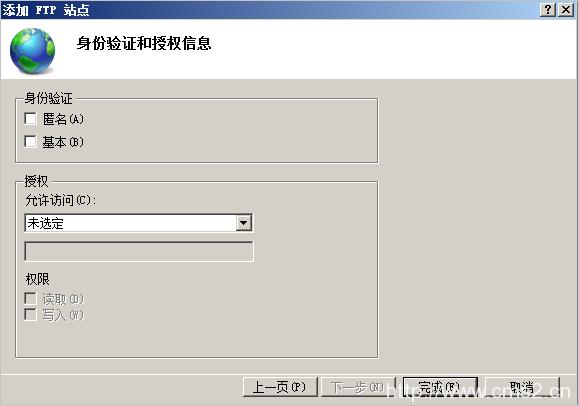 Windows实例搭建FTP站点插图16