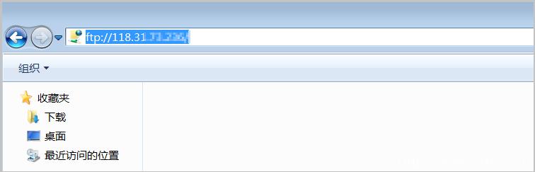Windows实例搭建FTP站点插图20