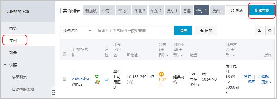 搭建Joomla基础管理平台插图