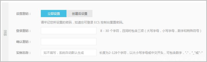 部署Ghost博客(CentOS 7)插图16