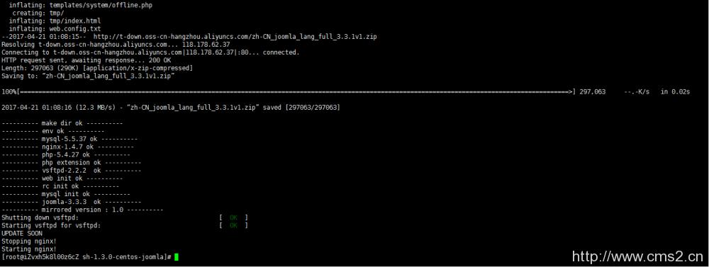 搭建Joomla基础管理平台插图24