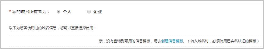 部署Ghost博客(CentOS 7)插图36