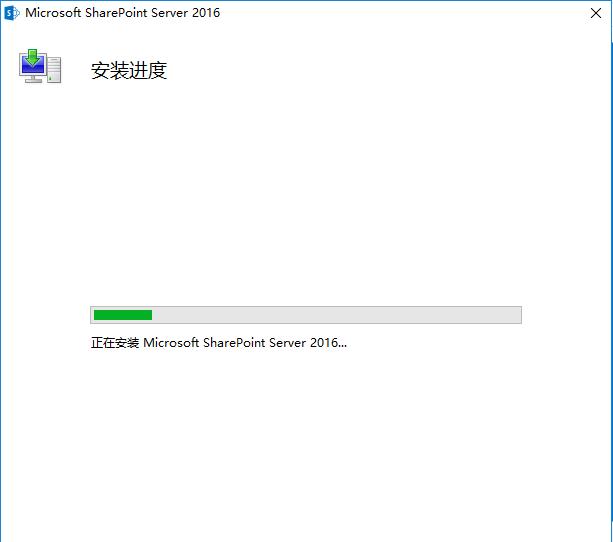 阿里云安装SharePoint 2016插图6