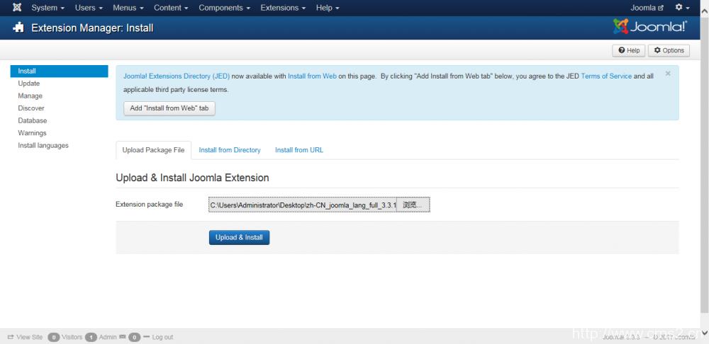 搭建Joomla基础管理平台插图38