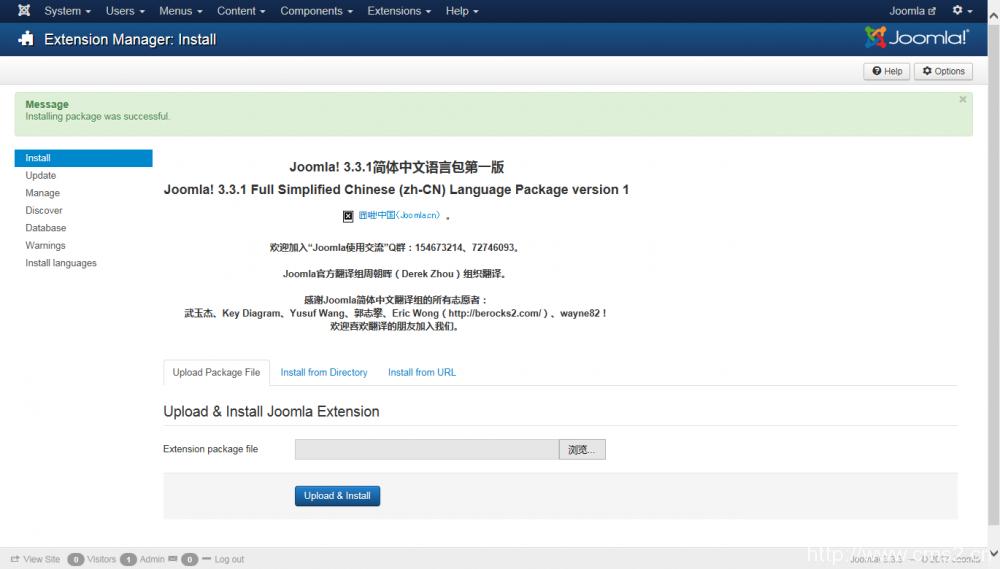 搭建Joomla基础管理平台插图40