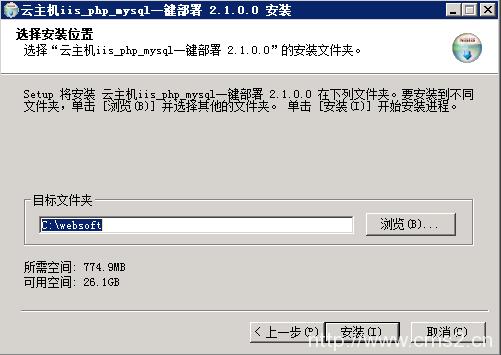 部署Web环境(Windows)插图2