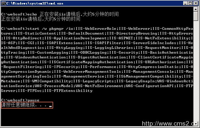 部署Web环境(Windows)插图4