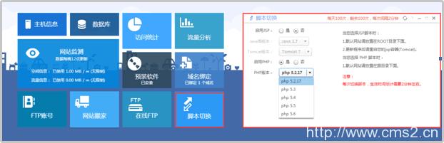 快速搭建 ThinkPHP 框架插图10