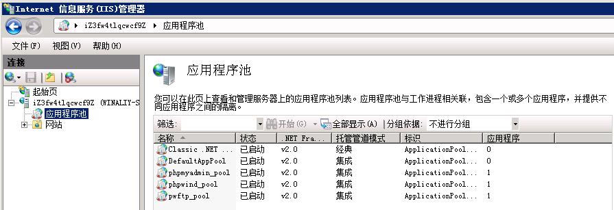 部署Web环境(Windows)插图14