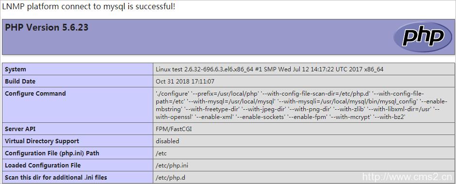 手把手教你在阿里云ECS上搭建LNMP环境(CentOS 6)