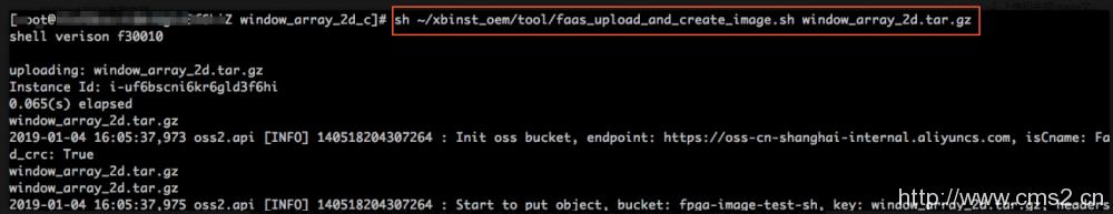 f3实例OpenCL开发最佳实践插图8