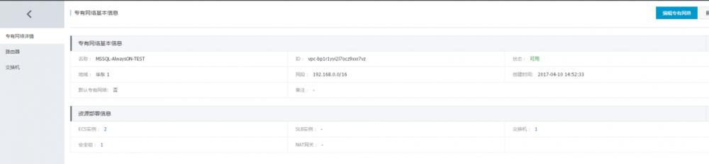 Windows Server 2012 搭建 AD 域插图2
