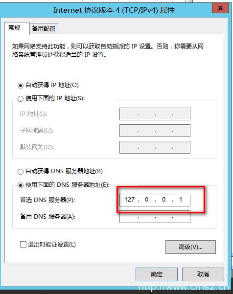 Windows Server 2012 搭建 AD 域插图6