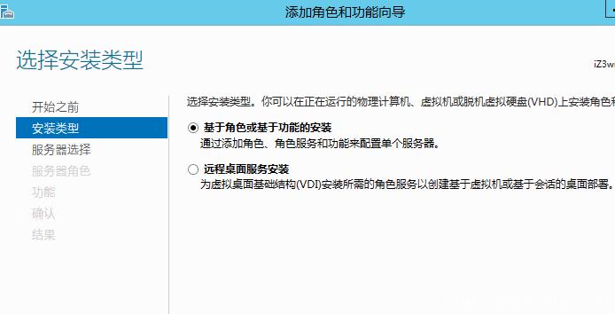 Windows Server 2012 搭建 AD 域插图12