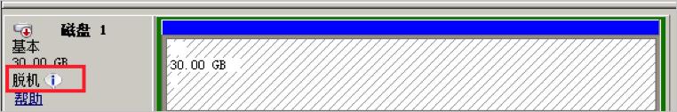 Windows实例中数据恢复插图4