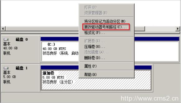 Windows实例中数据恢复插图10
