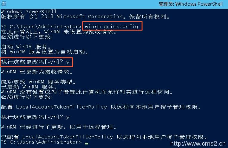 Windows实例中数据恢复插图14