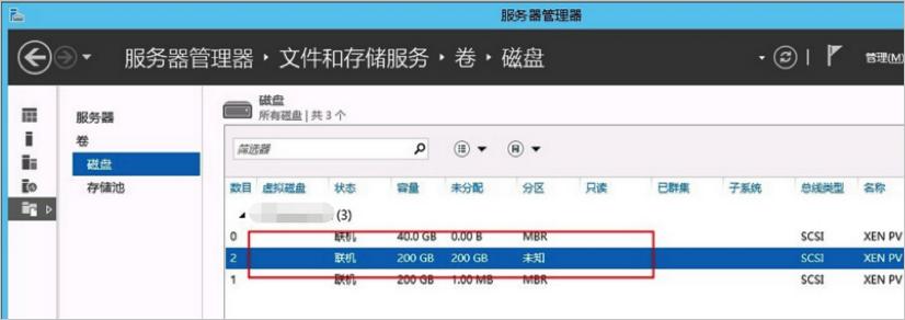 Windows实例中数据恢复插图16