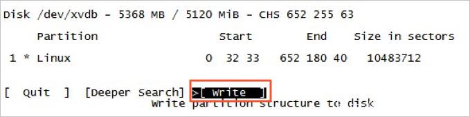 Linux实例中数据恢复插图12