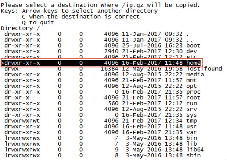 Linux实例中数据恢复插图20