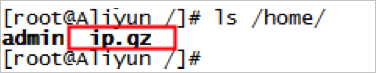 Linux实例中数据恢复插图24