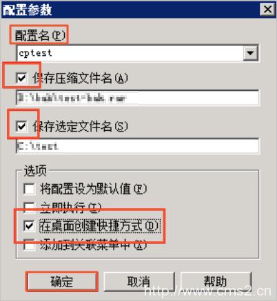 Windows 实例磁盘空间满的问题处理及最佳实践插图4