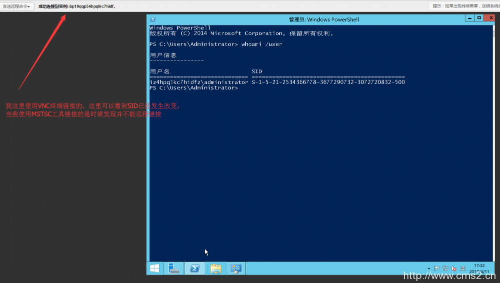 Windows Server 2012 搭建 AD 域插图36