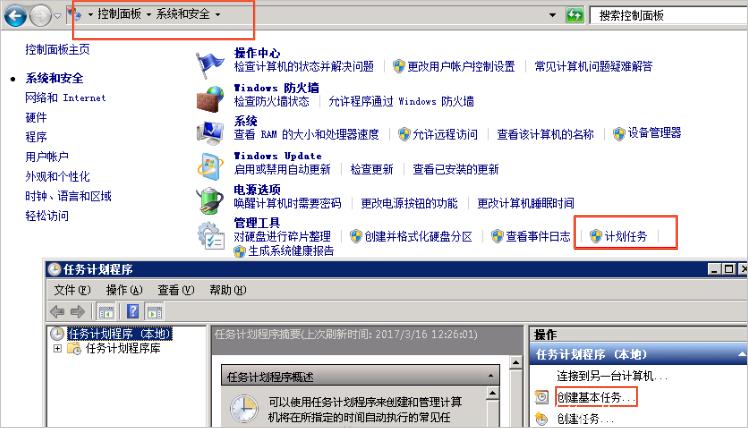 Windows 实例磁盘空间满的问题处理及最佳实践插图8