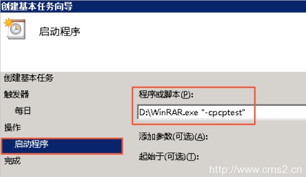 Windows 实例磁盘空间满的问题处理及最佳实践插图12