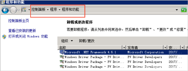 Windows 实例磁盘空间满的问题处理及最佳实践插图14