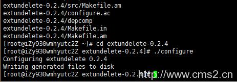 误删文件后如何恢复数据插图