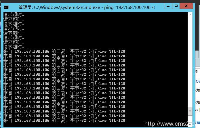 Windows Server 2012 搭建 AD 域插图44