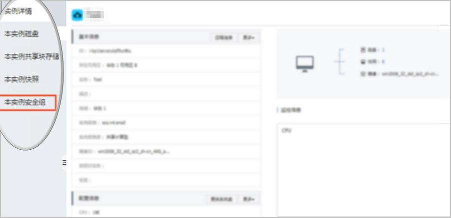 修改服务器默认远程端口插图8