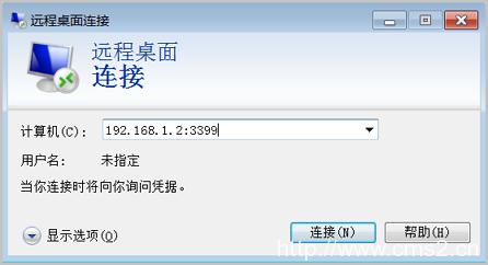 修改服务器默认远程端口插图12