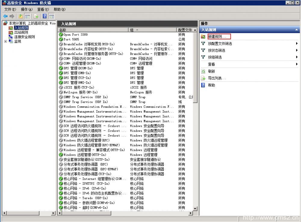高级安全Windows防火墙概述以及最佳实践插图14
