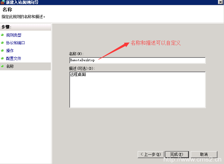 高级安全Windows防火墙概述以及最佳实践插图24