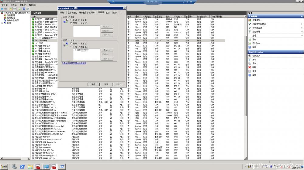 高级安全Windows防火墙概述以及最佳实践插图44