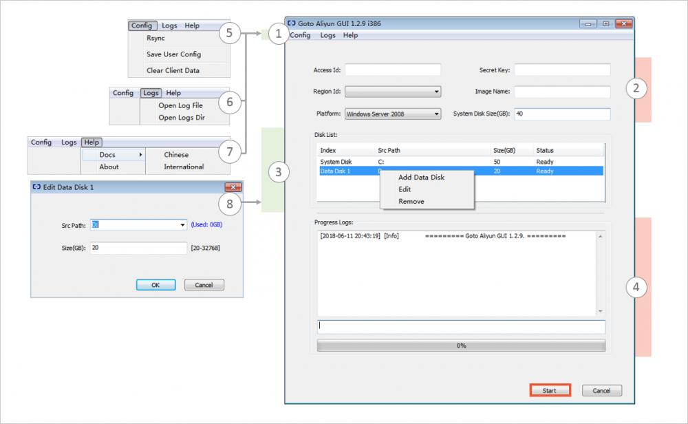 迁云工具 Windows GUI 版本介绍插图