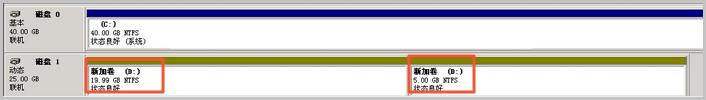 扩容数据盘_Windows插图8