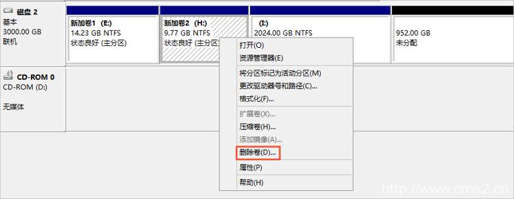 分区格式化大于2 TiB云盘插图18