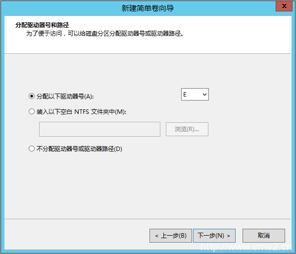 分区格式化大于2 TiB云盘插图24