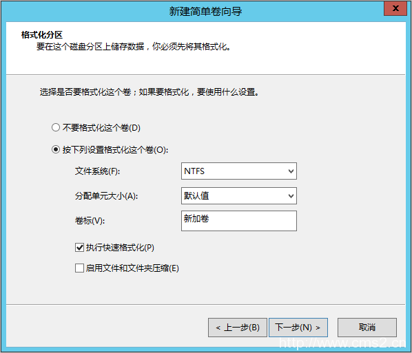 分区格式化大于2 TiB云盘插图26
