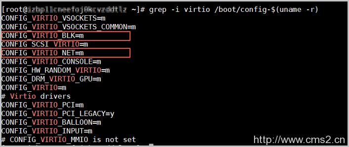 安装virtio驱动插图